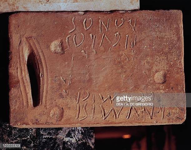 Roman civilization Brick with handle inscribed with the names of the manufacturers