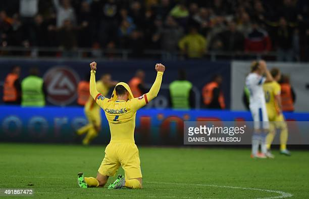 Romania celebrates after scoring the Euro 2016 Group F qualifying football match between Romania and Finland at the National Arena in Bucharest...