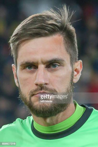 Romania's national soccer player Ciprian Tatarusanu pictured before the 2018 FIFA World Cup qualifier soccer game between Romania and Denmark on...