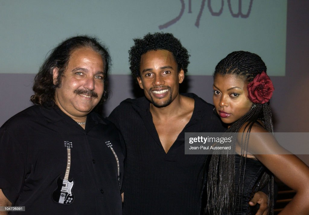 "VH1's Pilot ""The Hill Harper Show"" Screening & Party"