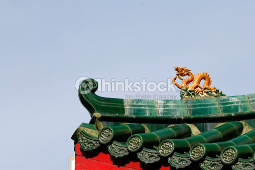 Roof details of a Chinese Temple : Stock Photo