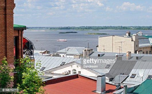 Roof Nizhny Novgorod : Stock Photo