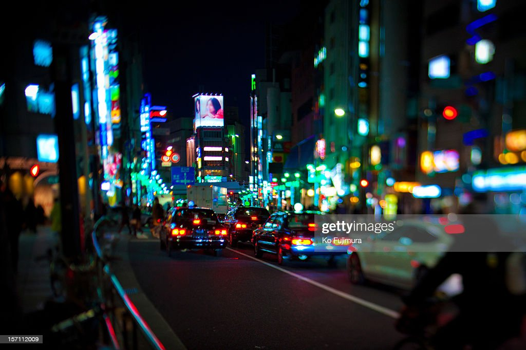 Roppongi Nightlife : Stock Photo