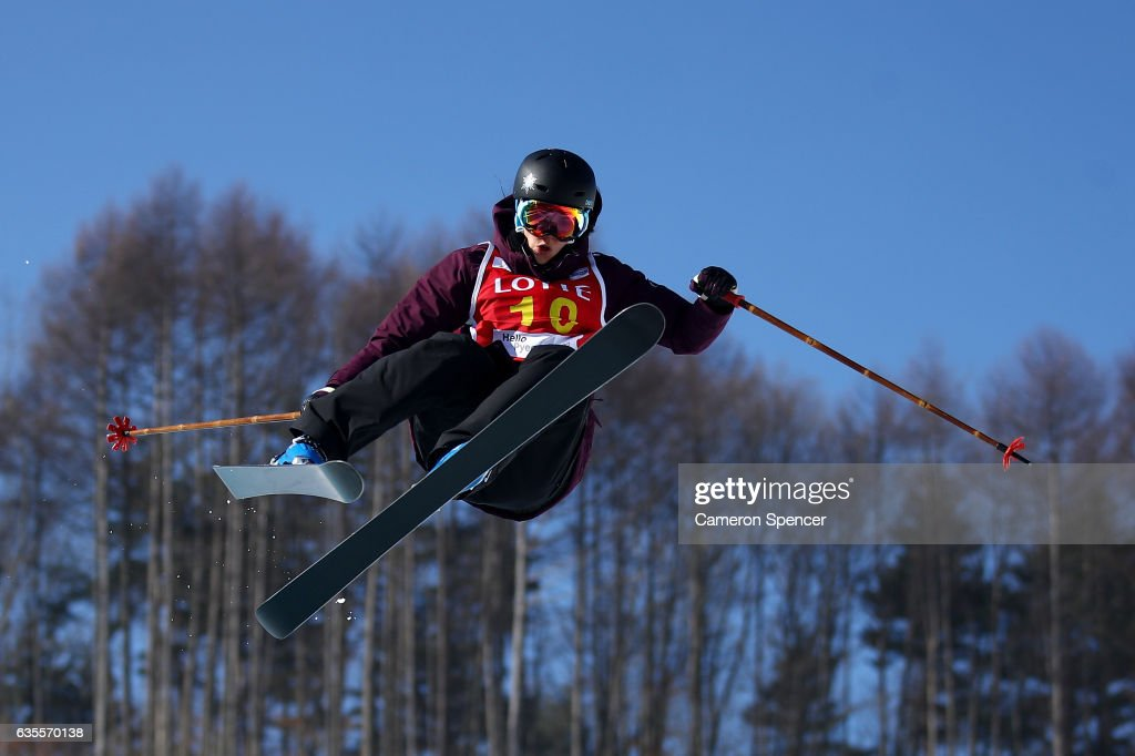 FIS Freestyle World Cup - Ski Halfpipe Qualification