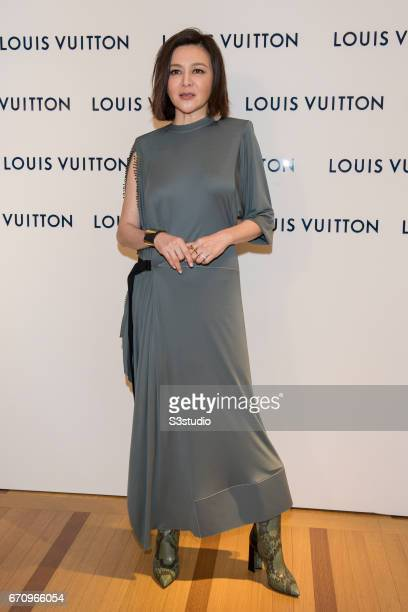 Rosamund Kwan attends the opening ceremony of Louis Vuitton flagship store on April 20 2017 in Hong Kong Hong Kong