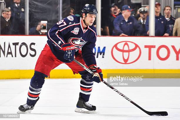 Rostislav Klesla of the Columbus Blue Jackets skates with the puck against the Dallas Stars on December 6 2010 at Nationwide Arena in Columbus Ohio