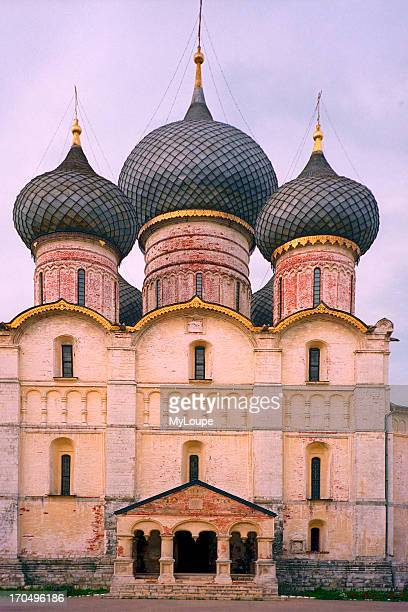 Rostov Veliky Kremlin And Cathedral Of The Assumption Russia