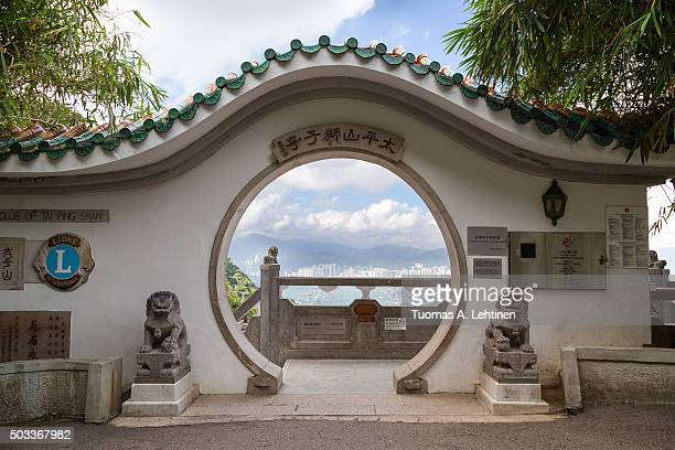 Round doorway to the Lions Pavilion at the Victoria Peak in Hong Kong, China.