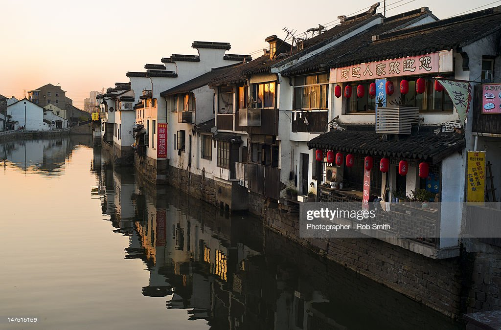 Row of traditional Chinese houses