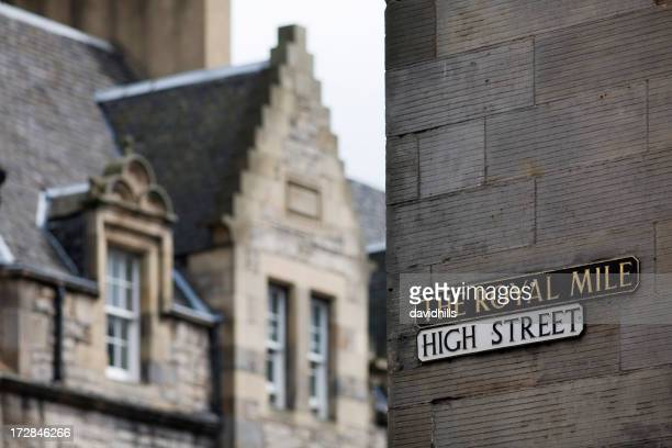 Royal Mile, Edinburgh.
