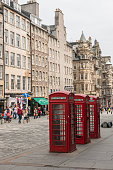 Royal Mile, red telephone boxes