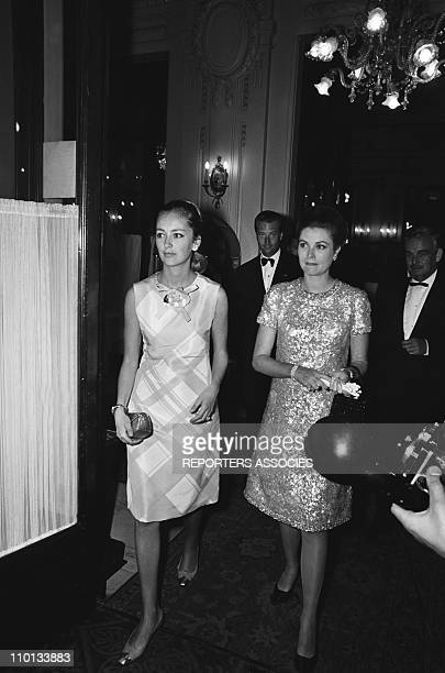 Royals of Belgium in Monaco on June 14th1966 Princess Grace and Princess Paola of Belgium attend a dinner in Monaco
