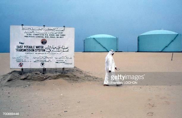 Réservoirs de pétrole à Jubail en Arabie saoudite circa 1980