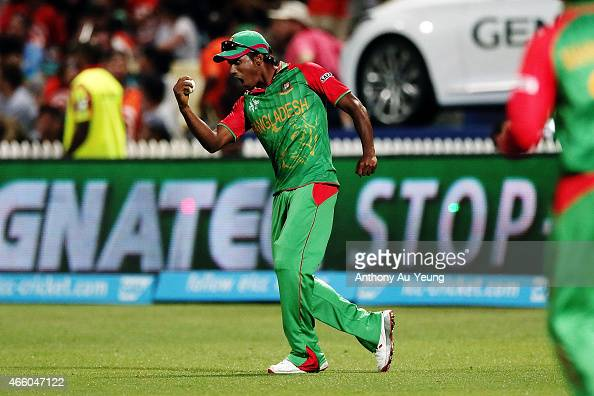 Rubel Hossain of Bangladesh celebrates making the catch to dismiss Martin Guptill of New Zealand during the 2015 ICC Cricket World Cup match between...