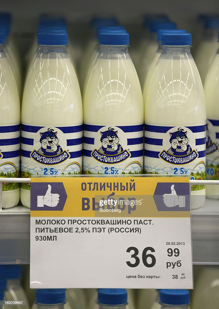 A ruble sign indicates the price of milk inside a Lenta LLC supermarket in Prokopyevsk, Kemerevo region, Russia, on Wednesday, March 6, 2013. Lenta LLC, a Russian hypermarket operator controlled by TPG Capital, is selling its first bond to expand after using company funds for a leveraged buyout by the U.S. firm. Photographer: Andrey Rudakov/Bloomberg via Getty Images