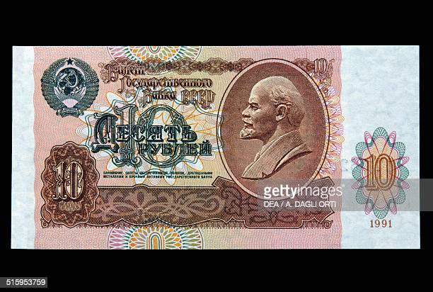 10 rubles banknote obverse Lenin Russia 20th century