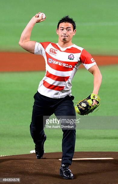Rugby player Ayumu Goromaru throws the memorial first pitch prior to the baseball Japan Series Game 1 between Fukuoka SoftBank Hawks and Yakult...
