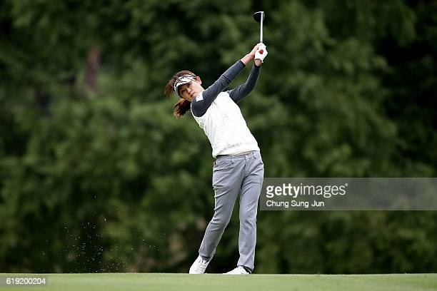 Rui Kitada of Japan plays a shot on the 18th hole during the final round of the Mitsubishi Electric/Hisako Higuchi Ladies Golf Tournament at the...