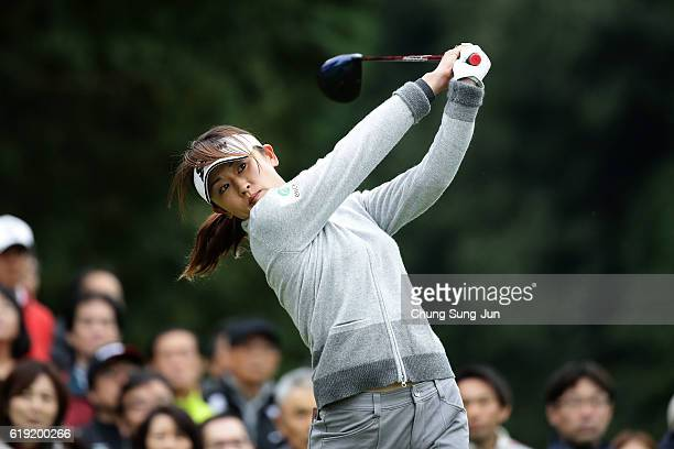 Rui Kitada of Japan plays a tee shot on the 2nd hole during the final round of the Mitsubishi Electric/Hisako Higuchi Ladies Golf Tournament at the...