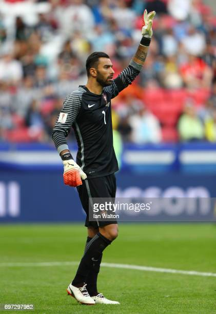 Rui Patricio of Portugal gives his team instructions during the FIFA Confederations Cup Russia 2017 Group A match between Portugal and Mexico at...