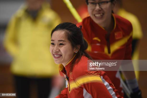 Rui Wang of China smiles during the gold medal game between China and Korea on day seven of the 2017 Sapporo Asian Winter Games at Sapporo Curling...