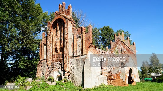Ruined Church of Abshagen : Foto stock