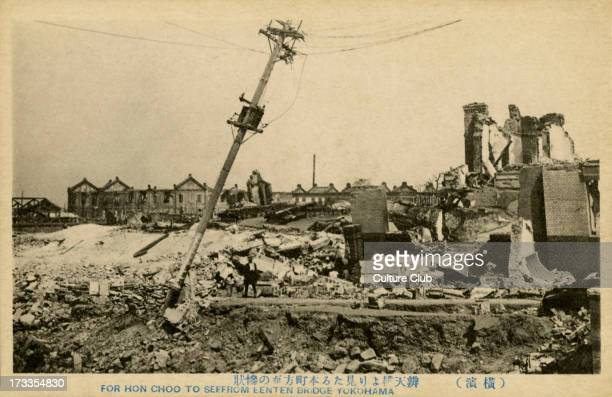 Ruins of Hon Cho Yokohama Japan On September 1st the Great Kanto Earthquake struck Yokohama levelling much of the city