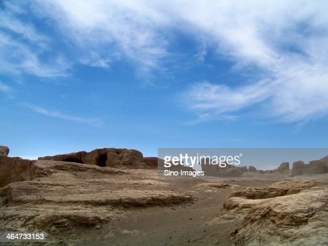 Ruins of Jiaohe under azure sky