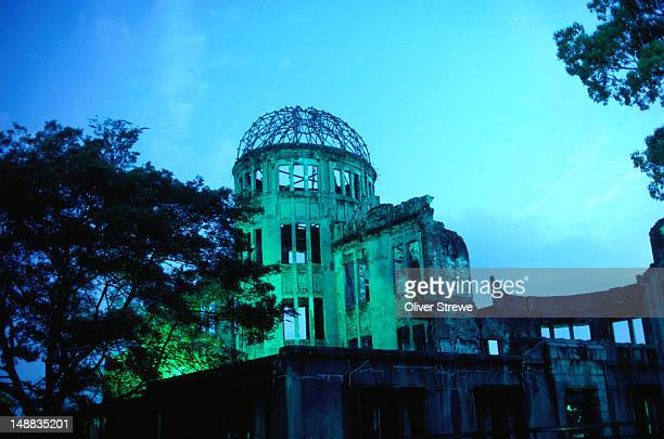 Ruins of the A-bomb Dome which serves as a reminder of the tragedy and devastation caused by the world's first atomic bomb on Hiroshima
