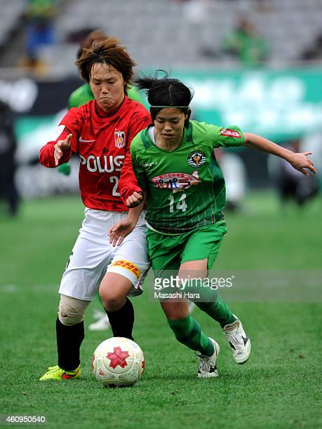 Ruka Norimatsu of Urawa Reds Ladies and Yui Hasegawa of NTV Beleza compete for the ball during the 36th Emperess's Cup final match between NIPPON TV...