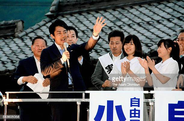 Ruling Liberal Democratic Party lawmaker Shinjiro Koizumi makes a support speech on June 26 2016 in Sekigahara Gifu Japan Japanese vote in the Upper...
