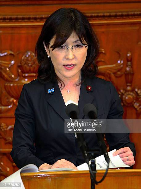 Ruling Liberal Democratic Party lawmaker Tomomi Inada questions on the controversial national security legislation bill during the lower house...