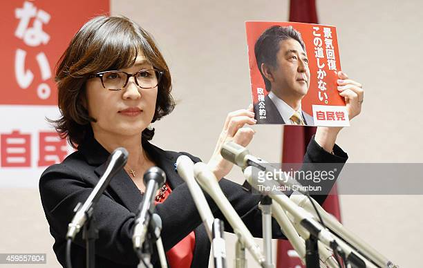 Ruling Liberal Democratic Party Policy Research Council chair Tomomi Inada announces the LDP's election campaign policy during a press conference at...