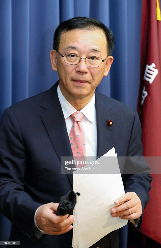 Ruling Liberal Democratic Party Secretary General Sadakazu tanigaki speaks a day after the local general election at the party headquarters on April 13, 2015 in Tokyo, Japan. With a lack of competitive races, the average voter turnout for 10 gubernatorial elections held April 12 hit a record-low 47.14 percent, marking a major drop from the previous low of 52.63 percent in the 2003 unified elections.