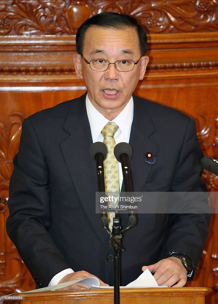 Ruling Liberal Democratic Party Secretary General Sadakazu tanigaki addresses during the party leaders question at a plenary session of the lower house at the diet building on January 26, 2016 in Tokyo, Japan. The scandal involving Akira Amari, a prominent member of Abe's Cabinet sent opposition parties on the offensive. Opposition parties are pursuing Abe's responsibility for appointing Amari.
