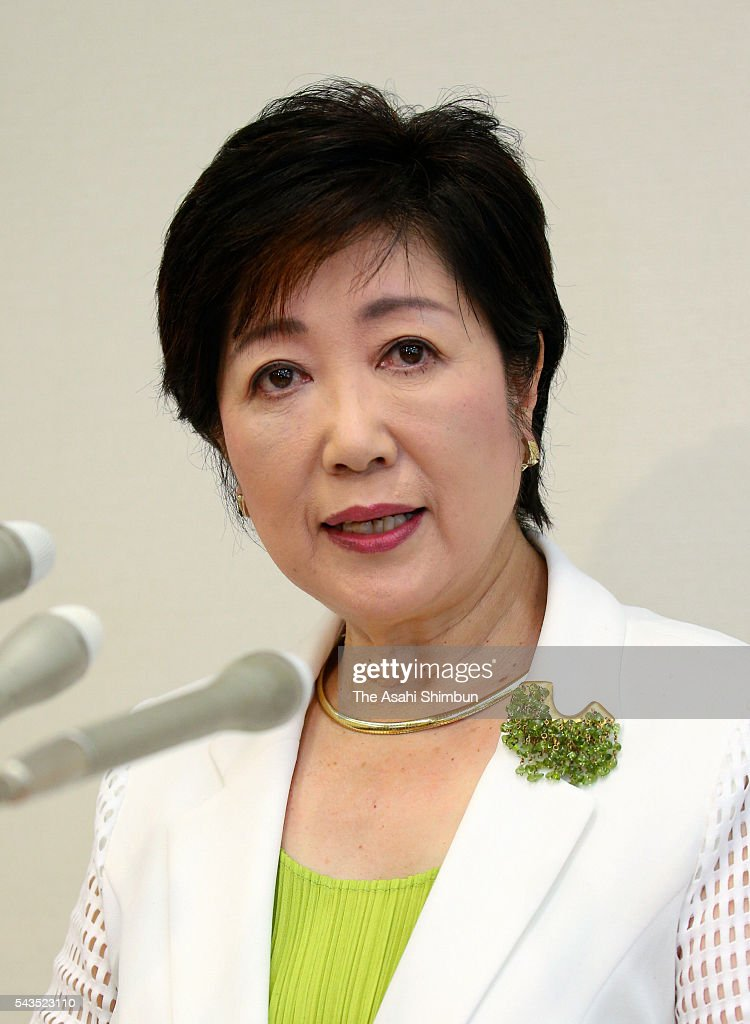 Veteran Lawmaker Koike Announces Run For Tokyo Governor