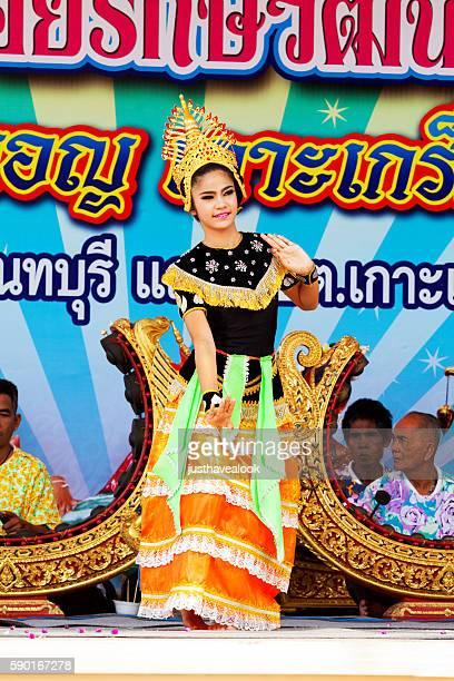 Rum thai dance and music
