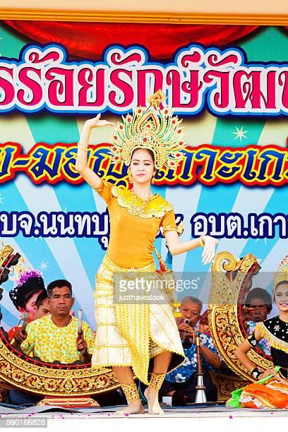 Rum thai dancing