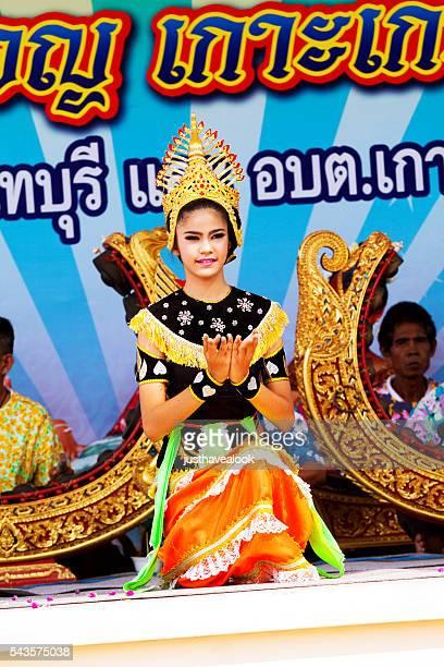 Rum thai performance