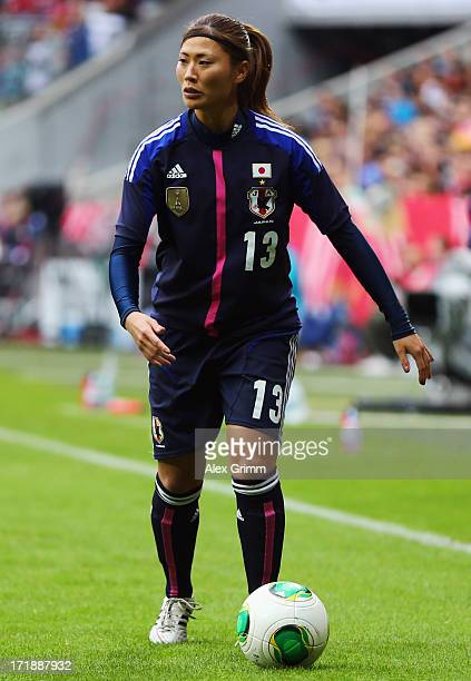 Rumi Utsugi of Japan controles the ball during the Women's International Friendly match between Germany and Japan at Allianz Arena on June 29 2013 in...