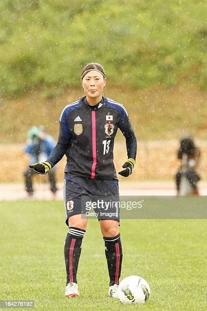 Rumi Utsugi of Japan during the Algarve Cup match between Japan and Germany at the Estadio Municipal on March 8 2013 in Parchal Portugal