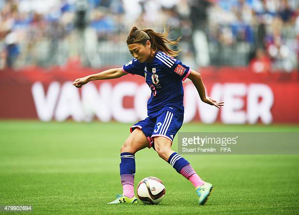Rumi Utsugi of Japan in action during the FIFA Women's World Cup Final between USA and Japan at BC Place Stadium on July 5 2015 in Vancouver Canada