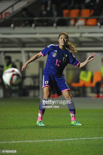 Rumi Utsugi of Japan in action during the Kirin Challenge Cup 2015 women's soccer international friendly match between Japan and Italy at Minami...