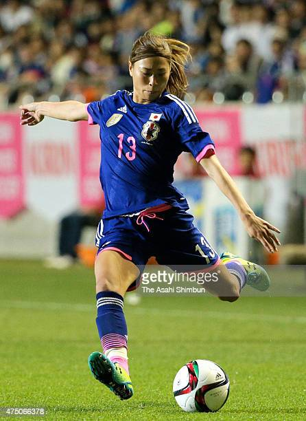 Rumi Utsugi of Japan in action during the Women's international friendly match between Japan and Italy at Minami Nagano Sports Park Stadium on May 28...