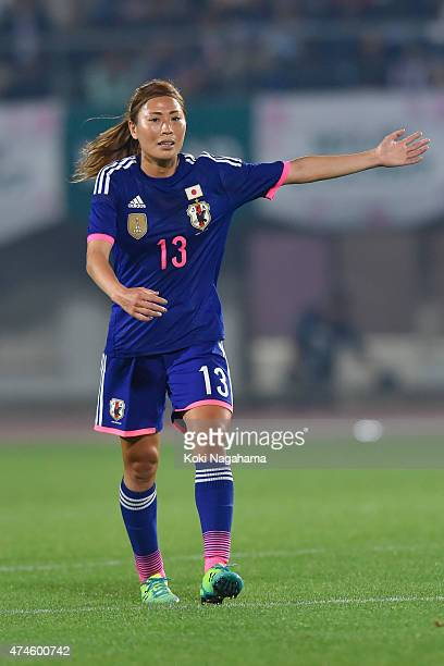 Rumi Utsugi of Japan looks on during the MSAD Nadeshiko Cup 2015 women's soccer international friendly match between Japan and New Zealand at Kagawa...
