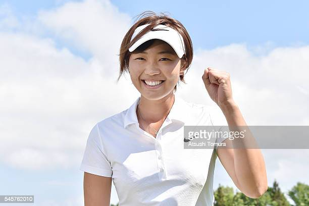 Rumi Yoshiba of Japan celebrates after winning the Nipponham Ladies Classics at the Ambix Hakodate Club on July 10 2016 in Hokuto Japan