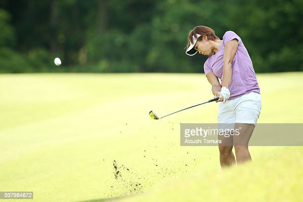 Rumi Yoshiba of Japan hits her second shot on the 2nd hole during the second round of the Yonex Ladies Golf Tournament 2016 at the Yonex Country Club...