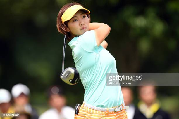 Rumi Yoshiba of Japan hits her tee shot on the 14th hole during the second round of the Century 21 Ladies Golf Tournament 2017 at the Seta Golf...