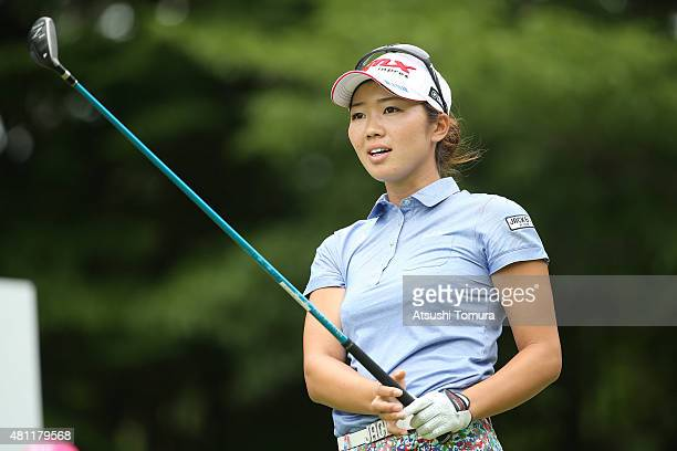 Rumi Yoshiba of Japan hits her tee shot on the 16th hole during the second round of the Samantha Thavasa Girls Collection Ladies Tournament 2015 at...