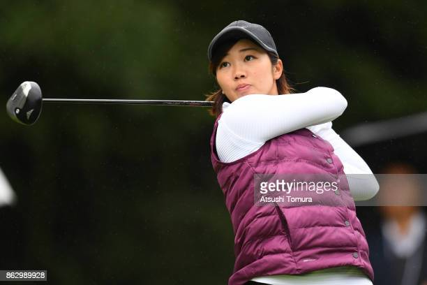 Rumi Yoshiba of Japan hits her tee shot on the 18th hole during the first round of the Nobuta Group Masters GC Ladies at the Masters Golf Club on...